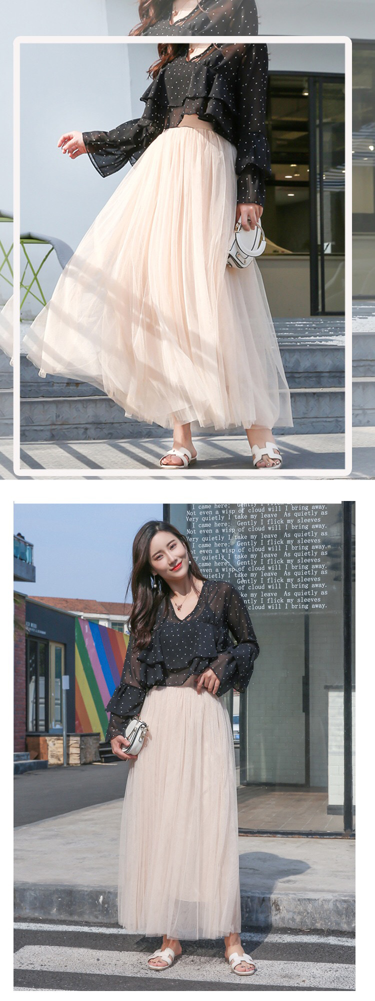 OHRYIYIE 19 Autumn Winter Vintage Skirts Womens Elastic High Waist Tulle Mesh Skirt Long Pleated Tutu Skirt Female Jupe Longue 8