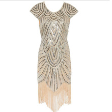 Aliexpress Sizzling Promoting New Gold sequined Night Clothes.Attractive Brief sleeves Robes. Fringe Promenade attire. Vogue social gathering Robes.