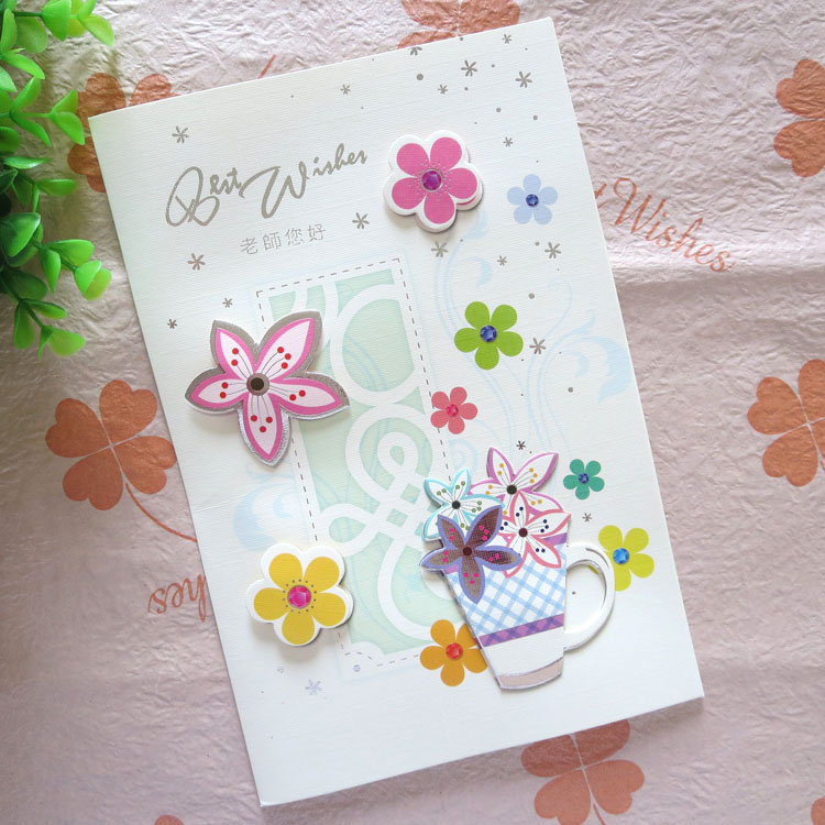 Gift card greeting card send the teacher card teachers day greeting gift card greeting card send the teacher card teachers day greeting card b16 on aliexpress alibaba group m4hsunfo