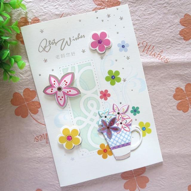 Gift card greeting card send the teacher card teachers day greeting gift card greeting card send the teacher card teachers day greeting card b16 m4hsunfo