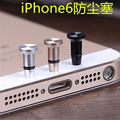 3.5mm Earphone Jack Practical Metal Sim Card Tray Eject Pin Earphone Dust Plug Check Card Pin for iPhone 6 / 6s Plus / 5S
