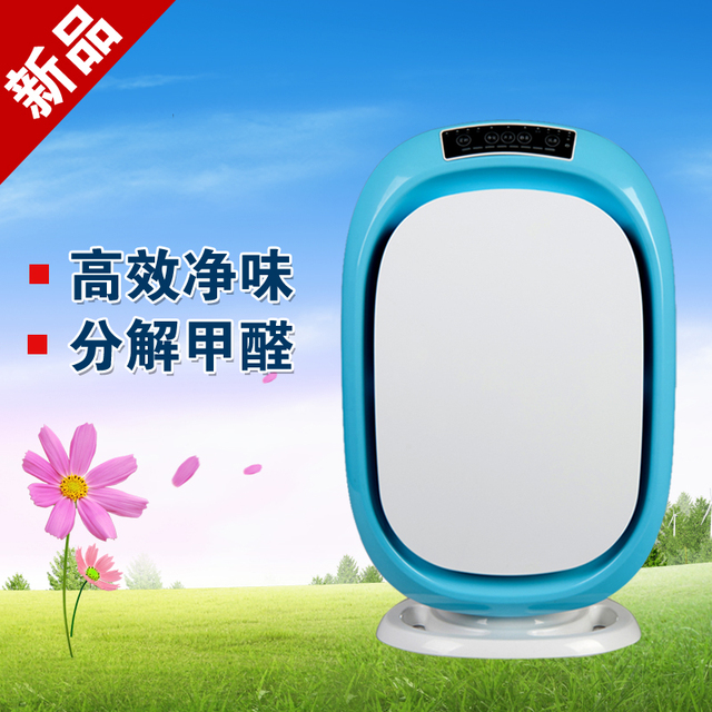 On Sale The New LED Display Plasma Touch Keys Air Purifier  RK-002 for Home / Office Remote Control