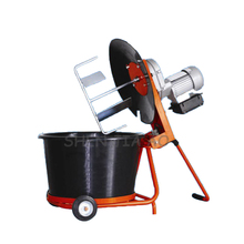 230V 1PC electric cement mixer HM-80 Industrial sand ash paint mixer electric tools for building decoration