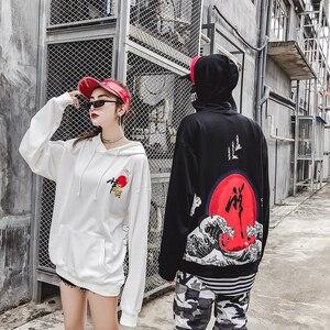 Image 5 - Sudaderas con capucha de calle japonesa Harajuku, Sudadera con capucha Dhyana Kanji de gran tamaño Swag Tyga, sudaderas con capucha, S XL de talla de EE. UU.