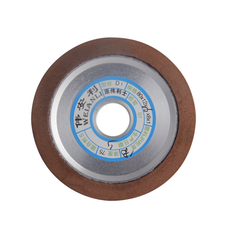 80*12*16*8*1mm Diamond Grinding Wheel Dish Grinding Wheels 150/180/240/320 Grain Grinding Disc Power Rotary Tool Accessories