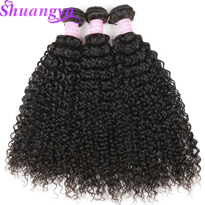 Shuangya Remy Hair Mongolian Curly Hair Bundles 3PCS/LOT 100% Human Hair Kinky Curly Bundles Natural Color 8-28 Free Shipping