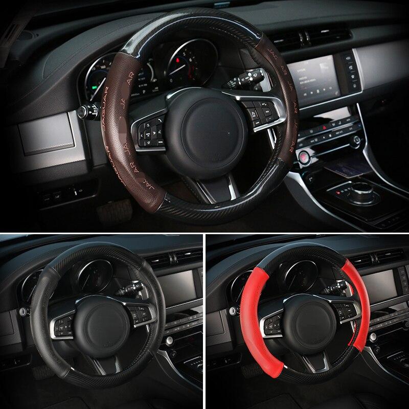 2019 Jaguar E Pace: For Jaguar E PACE 2018 2019 Soft Carbon Fiber Car Steering