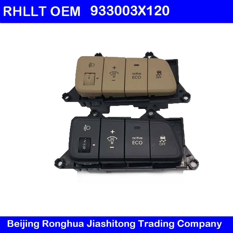 Lighting control variable resistance assembly OFF button ECO button switch FOR Hyundai Elantra MD 2012 2016