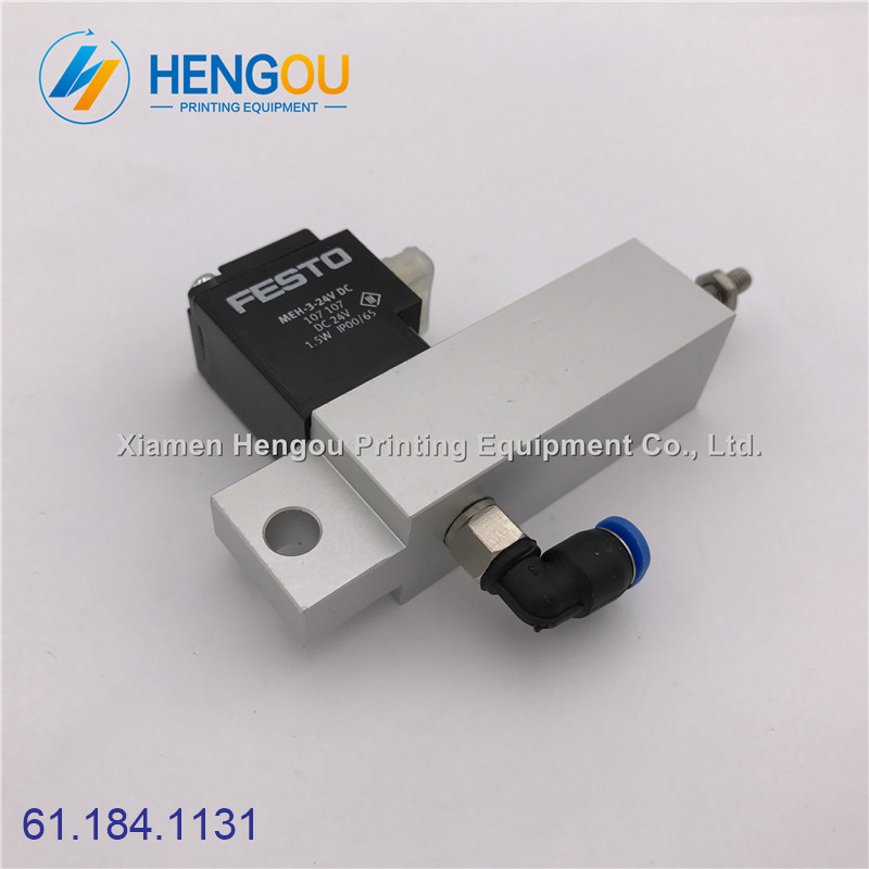 1 PIECE high quality Heidelberg SM74 valve 61.184.1131