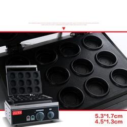 110V 220V Non-stick Commercial Electric Red Bean Cake Waffle Machine 12pcs Electric Round Waffle Baking Machine EU/AU/UK/US