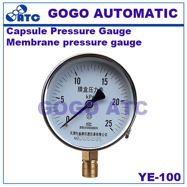 How to measure home natural gas pressure — photo 1