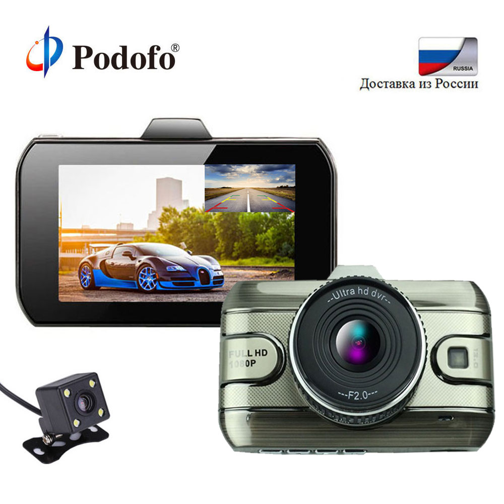 Podofo 3 Dual Lens Car Dvrs HD Dvr Video Recorder Registrar Camera G sensor Night Vision