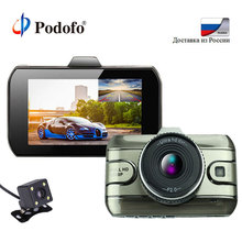 """Podofo 3 """"Dual Lens Auto Dvr HD Dvr Video Recorder Cancelliere della Macchina Fotografica del G-sensore di Visione Notturna Dashcam Con retrovisore di Backup Della Macchina Fotografica"""