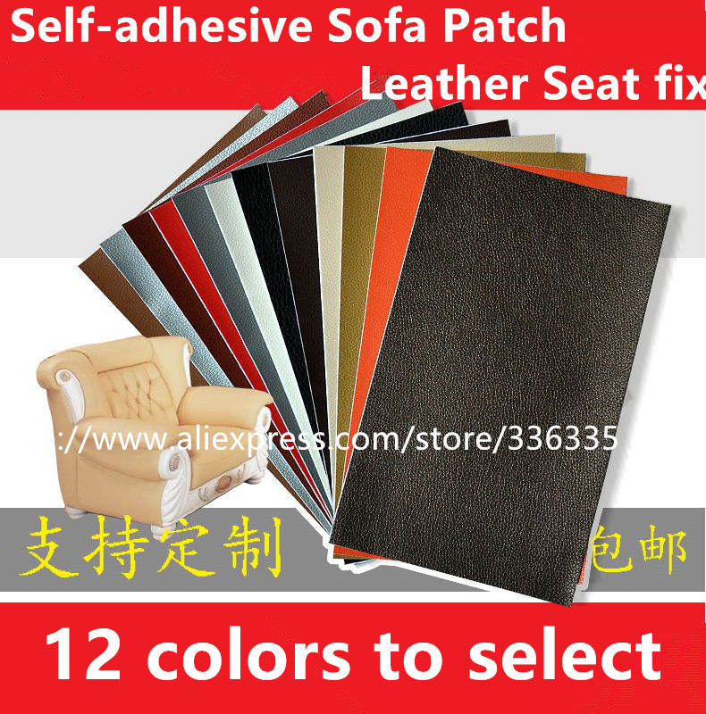 Free Shipping 3 pcs Self adhesive Leather sticker DIY