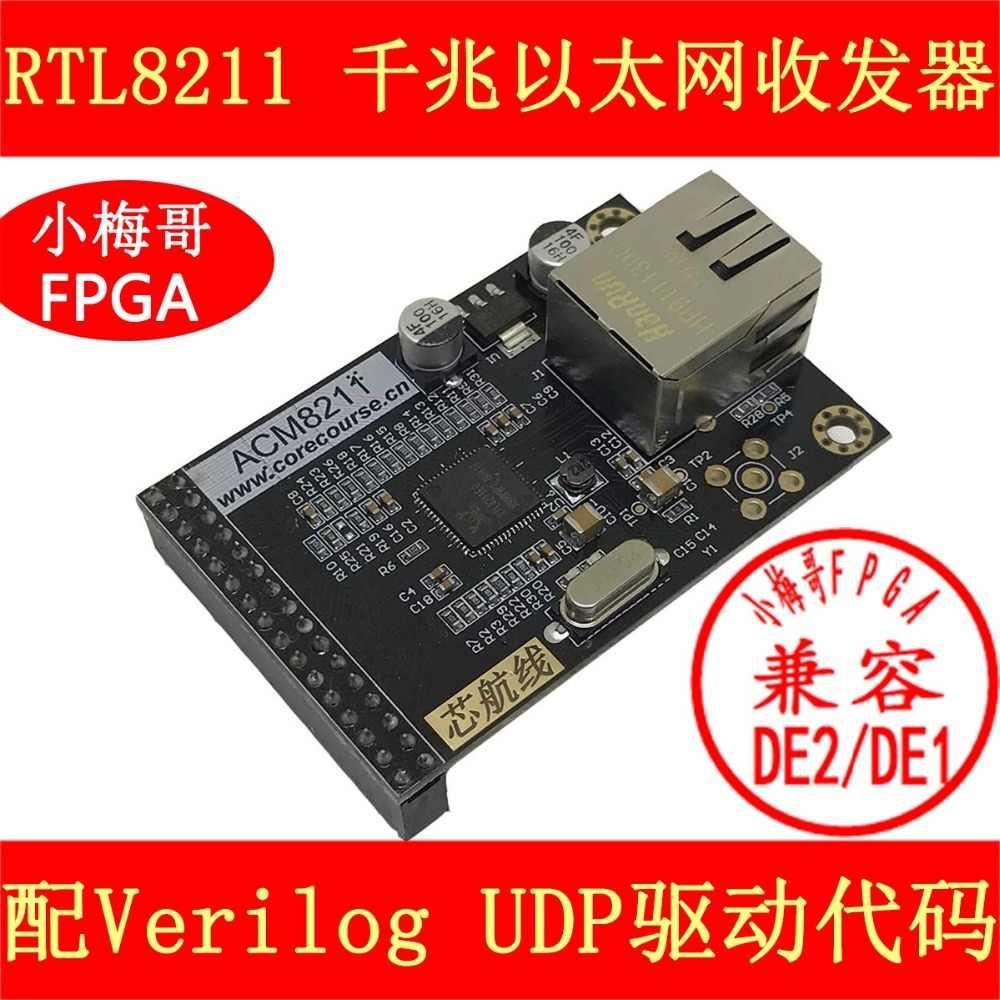 FPGA, RTL8211 Gigabit Ethernet transceiver module, Verilog UDP driver