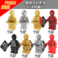 8 UNIDS MG8023 Marvel Super Heroes Star Wars figuras Building Blocks Juguetes Compatible con Lepin