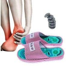 Массажная обувь с точками акупрессуры 1 пара магнитных рефлексологических тапочек для мужчин и женщин, облегчающая боль, расслабляющая ноги, здоровая обувь для ухода