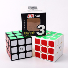 QIYI Cube 3x3x3 5.5CM Carbon Fiber Sticker Professional Speed Puzzle Magic Cubes Kids cube Gift mini