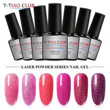 T-TIAO CLUB 7ml Holographic Laser Powdwer Series Gel Nail Polish Shinning Lacquer for UV LED Manicure Art