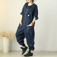 2017 Female New Spring Tannase Unique Loose Casual Pants Denim Material Vintage Jumpsuit