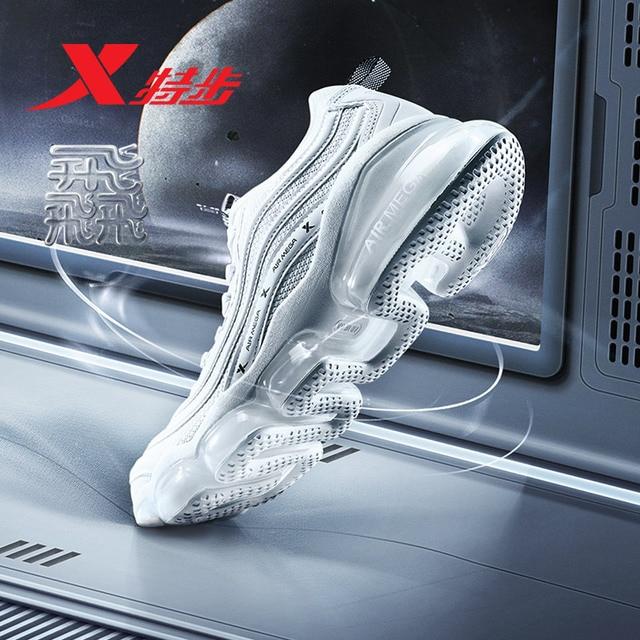 881219119562 энергии кольцо Xtep воздушной подушке обувь мужская спортивная 2019 весна новый сетки дышащие кроссовки повседневная обувь