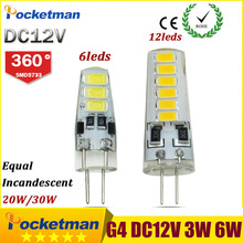 NEW G4 LED Lamp 3W 6W Incandescent Replace 30W 20W DC12V G4 SMD5733 Lampada LED Lamp Silicone Light Bombillas led Bulb Spotlight