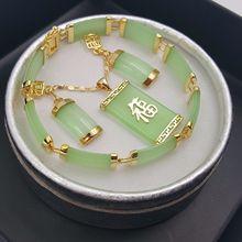 Натуральный зеленый нефрит 18KGP Фортуна кулон ожерелье падение серьги браслет набор