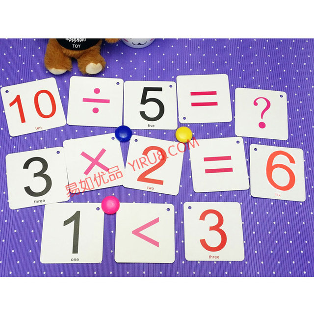 100pic Interesting Learning Digit 0-100 Math Operation English Time Card Book Early Eductional Training For Kid Children Student 4