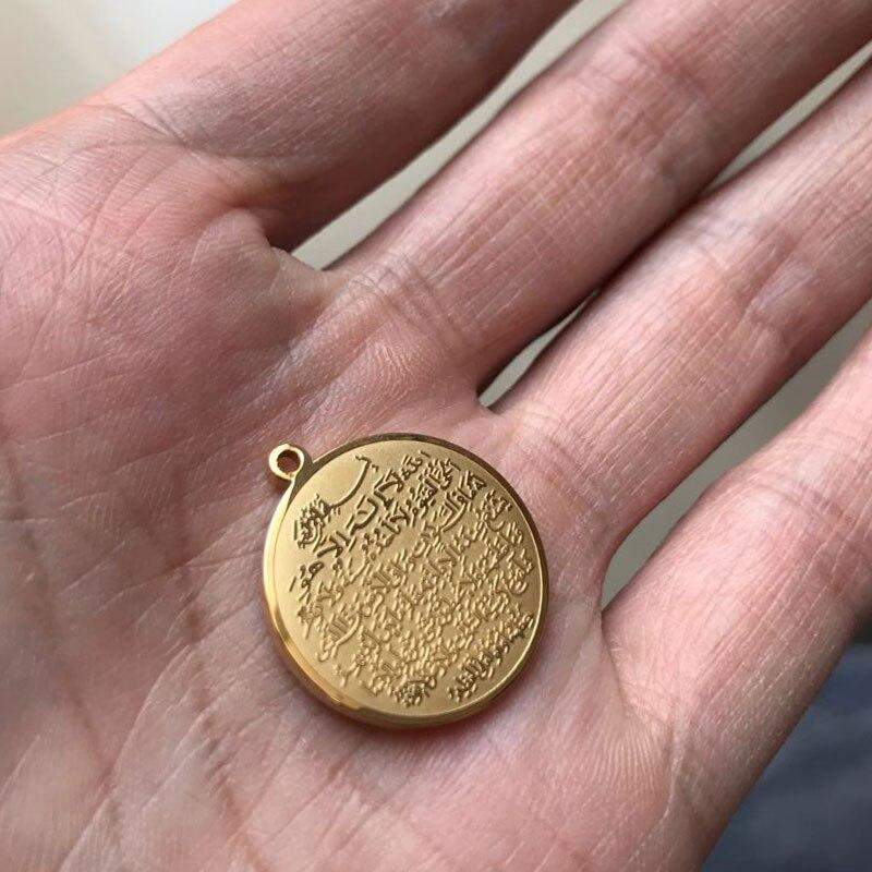 Image 2 - AYATUL KURSI  islam Allah muslim small pendantPendants