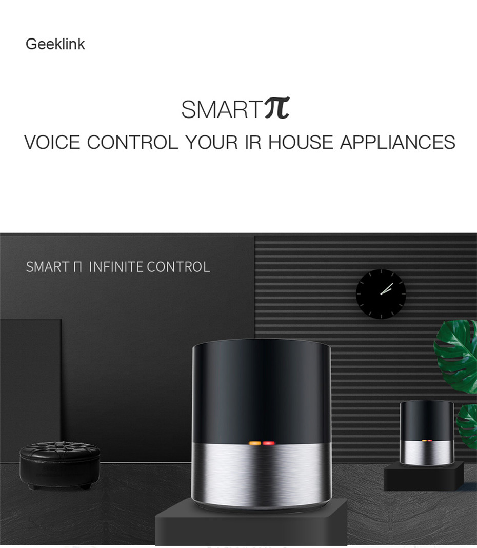 7---Geeklink Smart Home Universal Intelligent Remote Controller WIFI+IR+4G For iOS Android