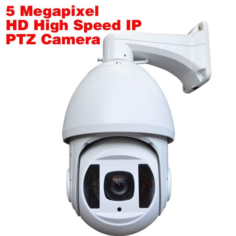 5MP PTZ caméra de sécurité balle extérieure 30X IP PTZ caméra IR Distance de vue nocturne 200 M Compatible avec HIKVISION/DAHUA NVR