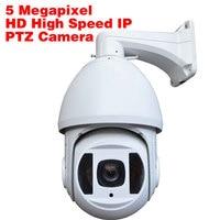 H 265 30X ZOOM 5 0 Megapixel HD High Speed IP PTZ IR LED Camera ONVIF