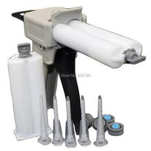 1:1 2:1 50ml Dispensing Gun Epoxy Adhesive Epoxy Applicator + 2pcs 50ml Structural Adhesive Tube Cartridges + 5pcs Static Mixer