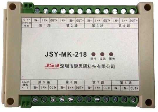 JSY MK 218 многоканальный DC Напряжение и ток Мощность приобретение и измерения Связь модуль