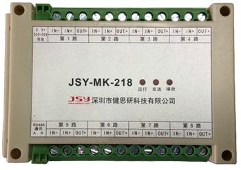JSY-MK-218 Multi-channel DC Voltage and Current Power Acquisition and Measurement Communication Module