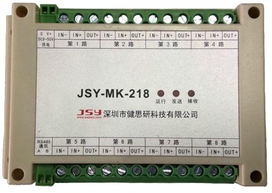 JSY-MK-218 Multi-channel DC Tensione e Corrente Potenza Acquisizione e Misura Modulo di Comunicazione