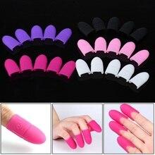 5 Colors Silica Gel Nail Soak Off UV Gel Art Fast Polish Remover Wrap Cap For Women Makeup Tools 10pcs/lot