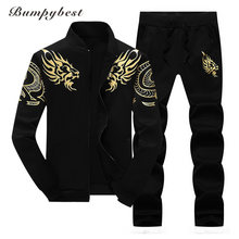 Bumpybeast Zipper Jacket+Pant Polo Set 2018 Casual Men Sporting Suit Hoodie Men's Tracksuit Sweatshirt Male Two Pieces Set Y866(China)