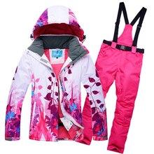 Зимние куртки для женщин, лыжный костюм, комплект, куртки и штаны, для улицы, одиночный лыжный комплект, ветрозащитный, терма, для катания на сноуборде, спортивная одежда с принтом