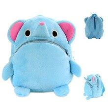 kids plush backpacks funny elephant blue plush toys for kids 30*24*9cm cute animal Kindergarten school bag