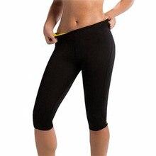 CHENYE Donne Anti Cellulite Perdita di Peso Shorts Shaper Del Corpo Dei Pantaloni di Modo Super Stretch Boxer elasticizzati In Neoprene Che Dimagrisce Shorts