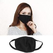 1 шт. хлопковая маска простая маска унисекс черная велосипедная Анти-пыль дышащая Ушная петля маска для лица