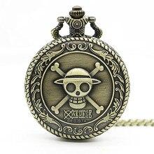 Bronze One Piece Pocket Watch