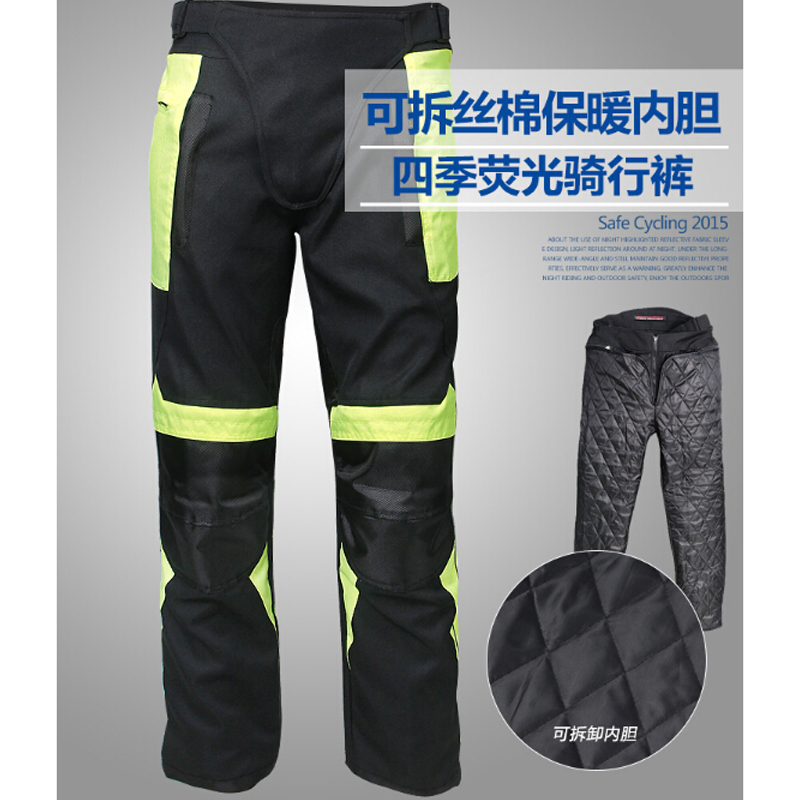 ФОТО Winter Motorcycle Racing Pants Motor Trousers Warm Windproof Sports Knee Protective