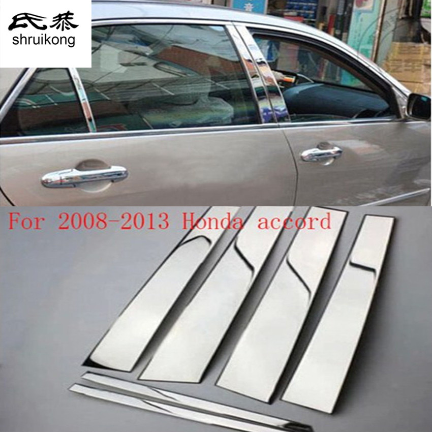 Honda Xr125l 2003 2013 Review: Car Styling Stickers For 2003 2007 2008 2013 Honda Accord