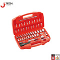 Jetech 51pcs 1/4 in. drive metric inch ratchet spanner set with socket bit driver joint combination  6-point garage tools kit