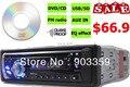 Receptor CD carro CD Som Do Carro DVD Player 1 Din In-Dash, 12 V Áudio Do Carro de rádio FM TV OUT/USB/SD/MMC/AUX Controle Remoto