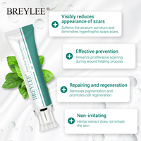BREYLEE Acne Scar Removal Cream 30g Face Cream Skin Repair Skin Care Scar Acne Treatment Remove Stretch Marks Whitening Cream 5