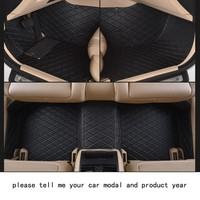For Kia Rio Brand Leather Wear Resisting Car Floor Mats Black Grey Brown Coffee Non Slip