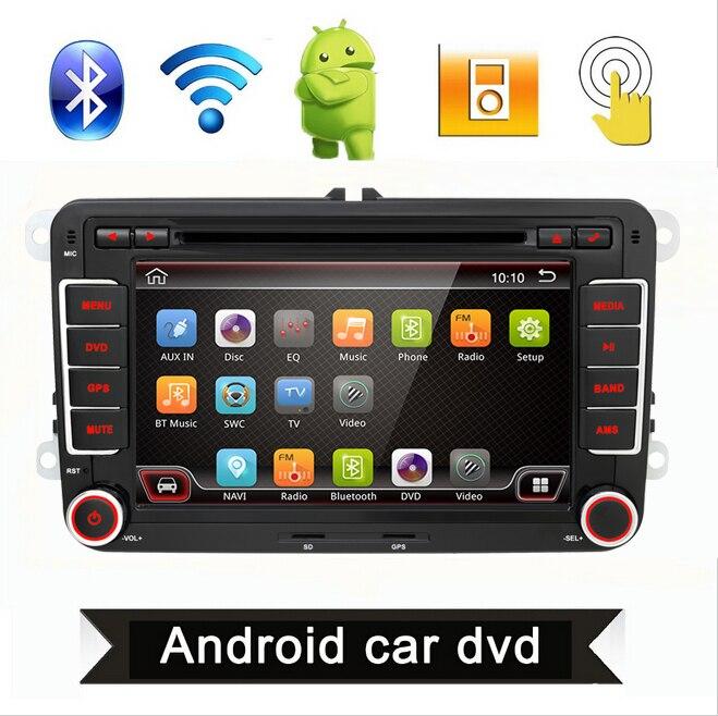 Two Din 7 Inch Car DVD Player For Skoda Octavia Fabia Rapid Yeti Superb VW Seat